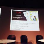 ほぼ日CFO篠田真貴子さんら登壇「AERA×NewsPicks「丸の内から課長が変わる」セミナー」イベントレポ!<前編>