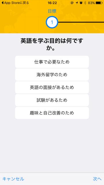 アカウント作成01
