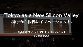 Tokyo as a New Silicon Valley-東京から世界にイノベーションを- #NEST2016